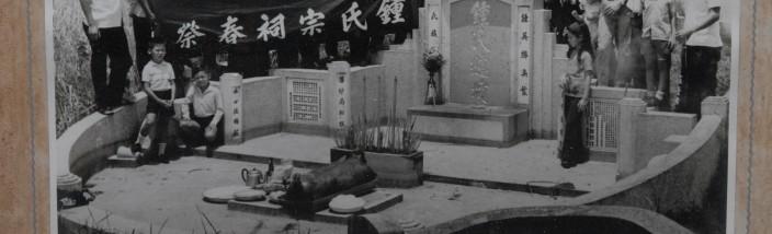 71年春祭,2
