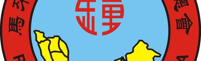 大马锺总logo 1
