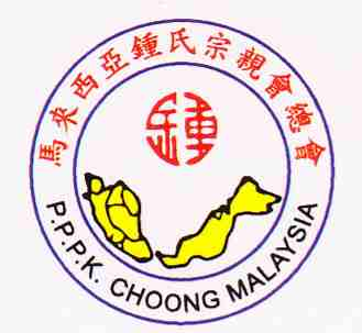 大马锺总logo 2