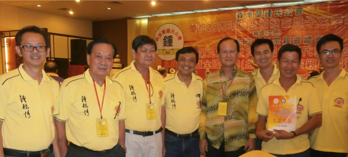 第9届,3次锺宗常年代表大会-与总会长合影