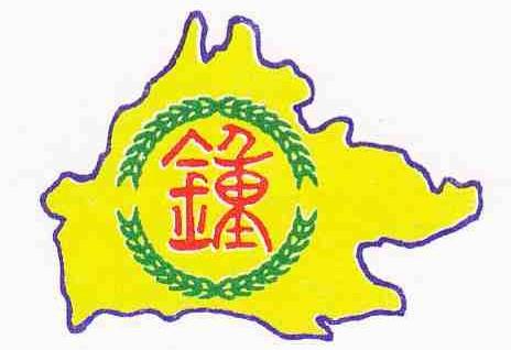 沙巴logo