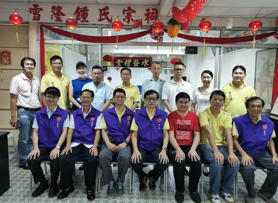 2020~2023年雪隆青年团理事
